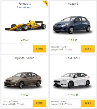 покупка виртуальных авто в игре taxi-money