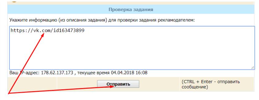 заполнение и отправка отчета