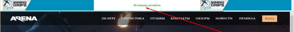 просмотр сайта в активном окне
