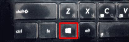 скриншот изображения клавиатуры с кнопкой win