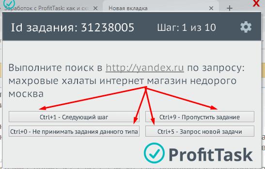 виртуальные клавиши в программе
