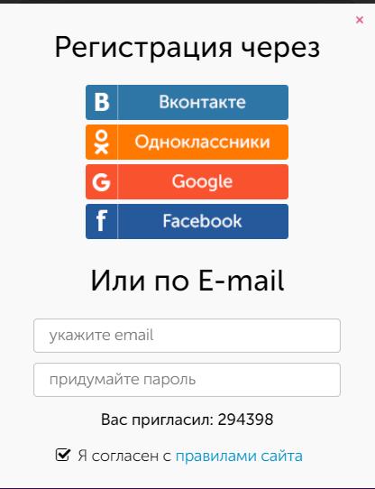 регистрация на поекте