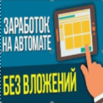 картинка сайта advprofit