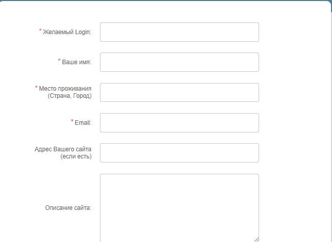 форма регистрации вехняя часть