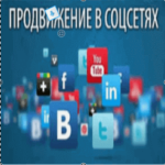 картинка сайта profi-like