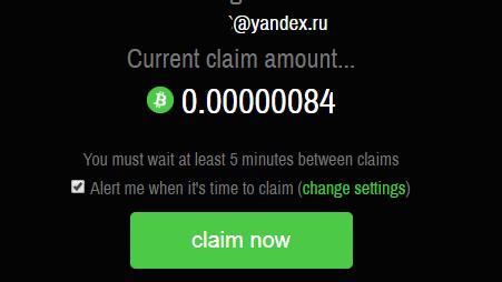 кнопка для сбора монет на кране moonbitcoin.cash