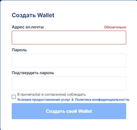 простая форма для регистрации