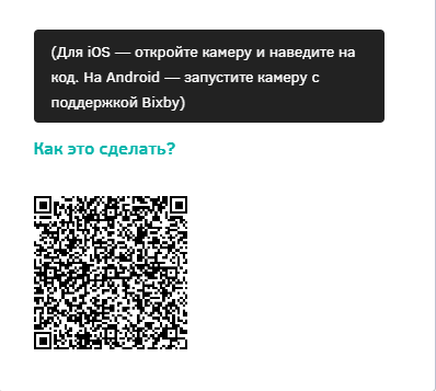 второй способ верификации с использованием камеры с поддержкой bixby