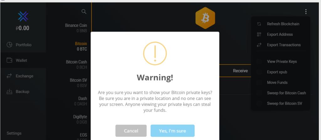 предупреждение системы о конфиденциальности данной информации