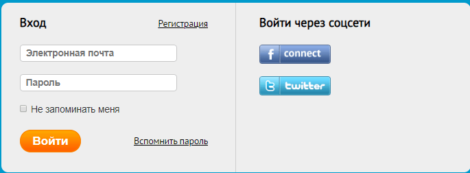 форма для входа на сайт old-liked