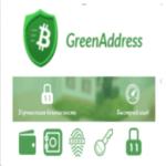 миниатюра сайта greenaddress