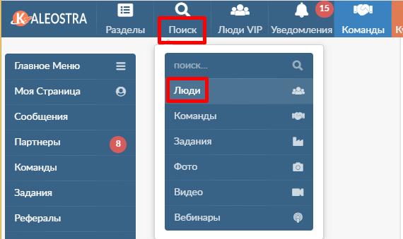 первый метод продвижения в сети Kaleostra