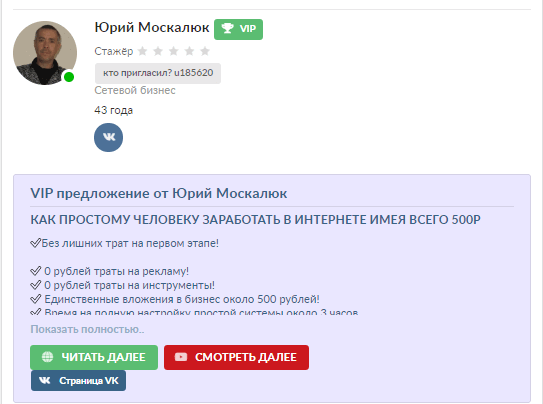 потенциальные партнеры для добавления на сайте Kaleostra