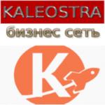миниатюра для сайта Kaleostra