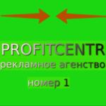 миниатюра сайта profitcentr