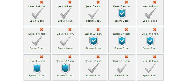 совсем дешевые сайты для кликов на буксе rubserf