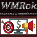 миниатюра для сайта wmrok