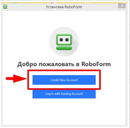 кнопки для создания учетной записи и вход со своим логином