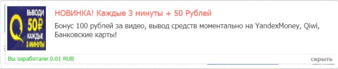 пример тизера от расширения xteaser