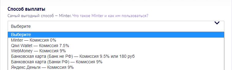 электронные кошельки для выплаты средств из проекта unu