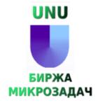 миниатюра для сайта unu