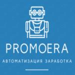 миниатюра для сайта promoera