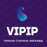 миниатюра для сайта vipip