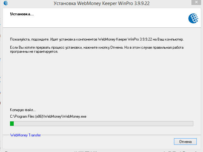 установка компонентов программы