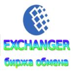 миниатюра для сайта wm.exchanger.money