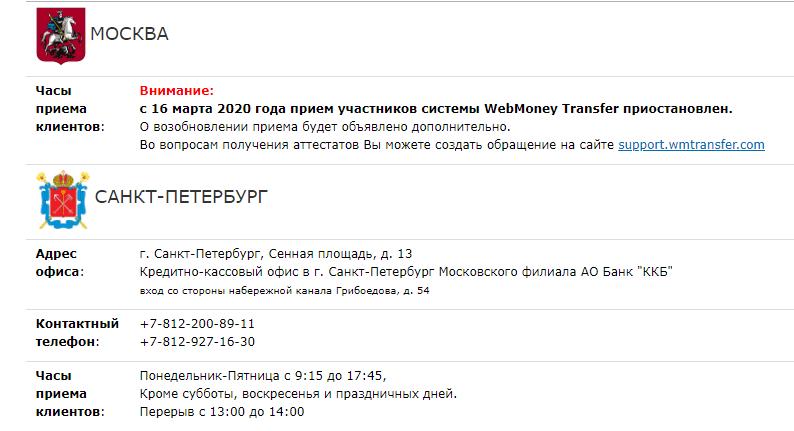 центры аттестации в россии