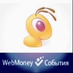 миниатюра для сайта webmoney events