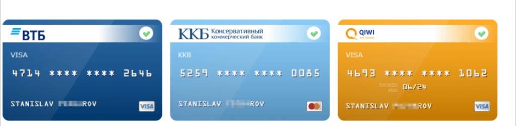 галочка которая означает проверенную и верифицированную банковскую карту