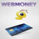 миниатюра к статье вывод средств их webmoney на банковскую карту