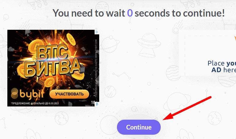 """кнопка для завершения просмотра """"continue"""""""
