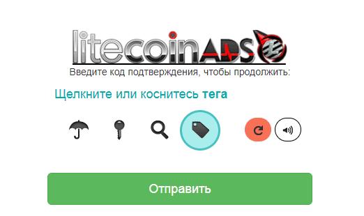 переведенная страница в браузере Google Chrome