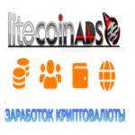 миниатюра для сайта litecoinads