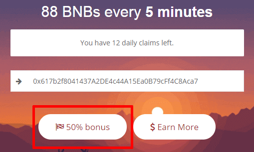 кнопка для получения бонуса на сайте konstantinova