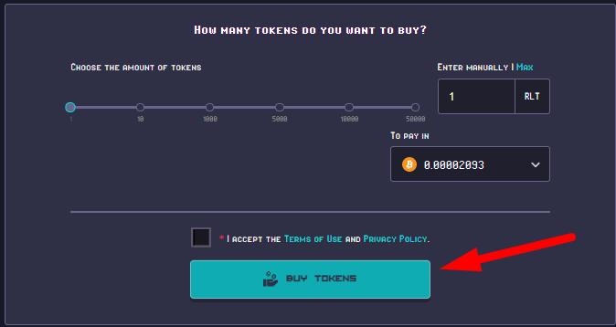 страница обмена криптовалюты на rollertoken
