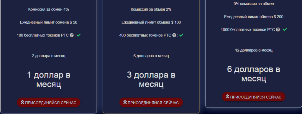 условия улучшения аккаунтов