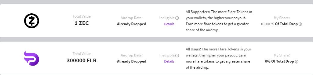 аердропы для всех пользователей