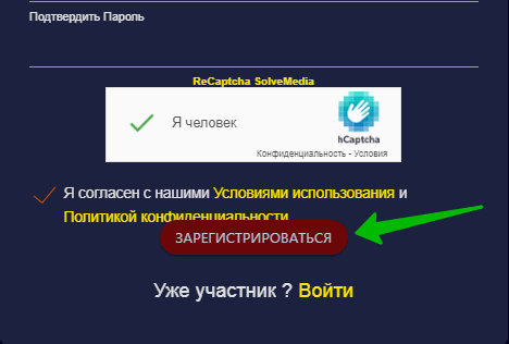 кнопка sign up
