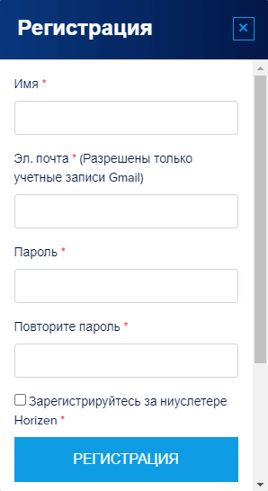 форма для регистрации на сайте getzen.cash