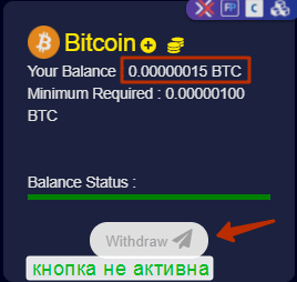 пример счета криптовалюты bitcoin
