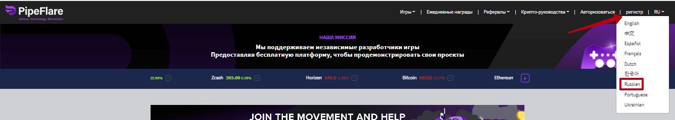 кнопка для перехода на форму регистрации