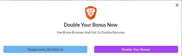уведомление об использовании браузера Brave