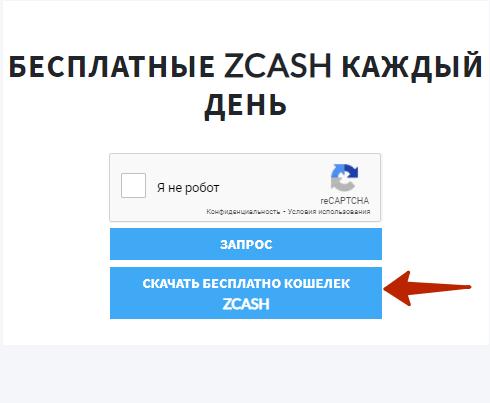 кнопка для скачивания кошелька exodus