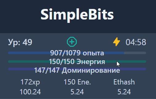 шкала мощности на Simplebits