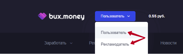 переключение между кабинетами на проекте bux.money