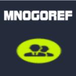 миниатюра для сайта mnogoref