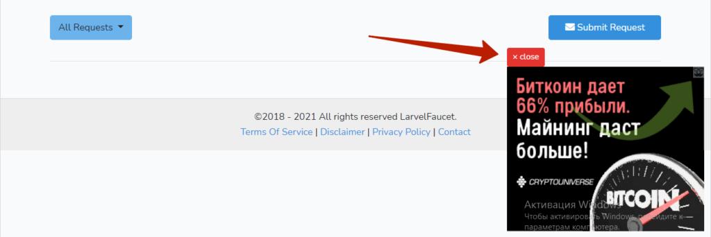 реклама на сайте larvelfaucet
